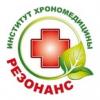 Псориаз и экзема лечится! Консультация бесплатно! Скидка на лечение псориаза, экземы, дерматитов, демодекоза.